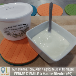 Fromage blanc battu nature (pot de 250 g)