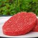 25 Steaks hachés surgelés de 120 g